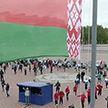 Праздник 17 сентября: как проходит День народного единства в регионах?