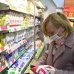 Совет министров принял антиинфляционную программу на 2021–2023 годы
