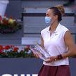 Арина Соболенко выступит на итоговом турнире WTA