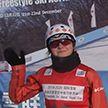 Александра Романовская завоевала две награды Кубка мира по фристайлу в Китае