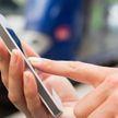 Девушка получила СМС от незнакомца и едва не выронила телефон от смеха