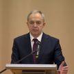 Глава Администрации Президента посетил Академию МВД