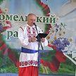 Международный фестиваль «Славянские литературные дожинки» проходит в Гомеле