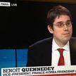 Французского чиновника обвинили в шпионаже в пользу Северной Кореи