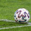 Ближайшие футбольные игры белорусского чемпионата перенесены
