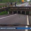 Обрушился мост в Борисовском районе