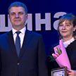 Наградили победительниц городского этапа конкурса «Женщина года»