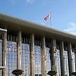 Президент освободил от должностей министров Анатолия Чёрного и Виталия Вовка
