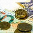 Началась досрочная выплата пенсий за 7 ноября