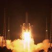 Китай запустил беспилотный аппарат на Луну