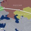 «Один пояс и один путь»: что это за инициатива и зачем она нужна Беларуси?