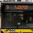 В Минске появились новые автобусы современного поколения