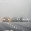Осторожно, туман! Оранжевый уровень опасности объявили в Беларуси