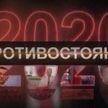«Противостояние». В эфир вышла предпоследняя серия проекта белорусских журналистов о событиях 2020 года