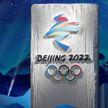Представлен талисман зимних Олимпийских игр-2022