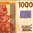 В Гродно мужчина пытался сдать в банк 1 тыс. евро, оказавшуюся 1 тыс. зимбабвийских долларов