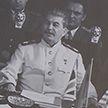 Потсдамская конференция: 75 лет назад в пригороде Берлина началась встреча глав стран «Большой тройки»