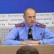 Понятие «экономическое насилие» может появиться в законодательстве Беларуси