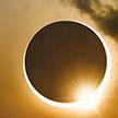 Частичное солнечное затмение увидят жители Земли 11 августа