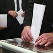 Выборы в Совет Республики стартовали в Беларуси