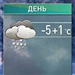 Прогноз погоды на 21 декабря