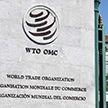 Беларусь стала ещё на шаг ближе ко вступлению в ВТО