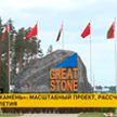 Индустриальному парку «Великий камень» – 6 лет. Чем живет масштабный проект сегодня?