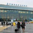 Поступили сообщения о «минировании» аэропорта Домодево, больниц и станций метро Москвы