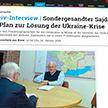 Отложенный мир на Донбассе. Кто ставит под сомнения минские договорённости?