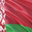 Автопробег «За Беларусь» прошел в честь Дня единения народов Беларуси и России