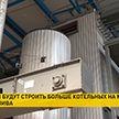 В Беларуси станет больше котельных на местных видах топлива