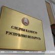 Женщина убита в Новогрудском районе