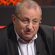 «Недовольны Лукашенко? Этого недостаточно для цветной революции» – политолог Яков Кедми, Израиль