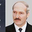 Александр Лукашенко поздравил работников фармацевтической промышленности с профессиональным праздником