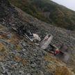 Обломки вертолета Ка-27 нашли на склоне горы на Камчатке (ФОТО, ВИДЕО)