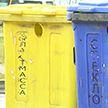 В Витебске начался монтаж оборудования на мусоросортировочном заводе. Пластик будет перерабатываться в гранулы, а дерево – на щепу
