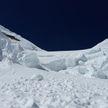Три альпиниста погибли под лавиной в Канаде