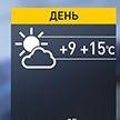 Тепло, но очень ветрено: прогноз погоды на 13 ноября