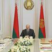 Президент провёл совещание по вопросам экономики