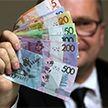 В Беларуси впервые заметили фальшивую 100-рублёвую купюру
