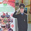 Строевая, физическая и огневая подготовка: что ждет новобранцев Могилевского института МВД, желающих стать милиционерами?