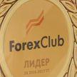 Удачное регулятивное законодательство привлекает игроков на FOREXе