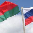 Высший государственный совет Союзного государства пройдет 4 ноября