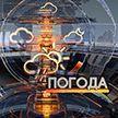 Будет солнечно и безветренно: прогноз погоды в Беларуси на 21 февраля