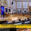 Лукашенко огласил четыре опоры экономического развития Беларуси