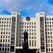 Межведомственная комиссия по предотвращению финансирования террористической деятельности создана в Беларуси