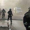Пожар в сварочном цехе в Мытищах унес жизни четырех человек