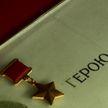 «Наши Герои». Владислав Высоцкий. Поляк, который сражался за освобождение Беларуси | Документальный репортаж