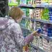 Ни ажиотажа, ни дефицита. Как изменилась ситуация на потребительском рынке с начала пандемии?