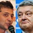 Теледебаты между Петром Порошенко и Владимиром Зеленским всё-таки состоятся!